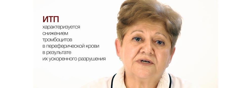 <b>Видео об ИТП</b> - Смотрите на канале ВОГ в youtube.